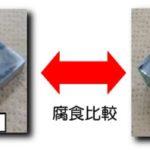 LMD(レーザ・メタル・デポジション)を使った耐食性被膜